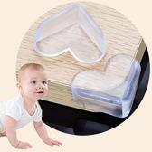 愛心造型透明防撞角 4入組 愛心兒童防撞 軟質安全防撞角