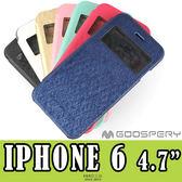 E68精品館 MERCURY GOOSPERY IPHONE 6S/6 4.7吋 透視 開窗皮套 視窗 手機套 矽膠 保護套 皮套 i6/I6S