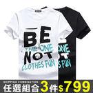 任選3件799T恤上衣塗鴉字母短袖T恤潮...