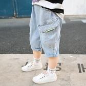 男童牛仔褲 男童牛仔短褲夏季薄款寬鬆中褲五分兒童洋氣休閒褲2020新款七分褲