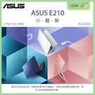 【全新現貨】華碩 ASUS E210MA...
