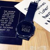 手錶 簡約韓版運動手錶潮牌電子錶夜光防水多功能手錶學生男女錶潮流 可卡衣櫃