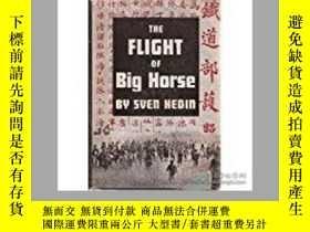 "二手書博民逛書店""The罕見flight of Big Horse : The"