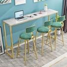 北歐大理石靠墻吧台桌家用現代簡約陽台高腳桌奶茶店酒吧桌椅組合 安雅家居館