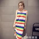 洋裝連身裙長款大碼仙裙200斤長裙彩虹條紋t恤女中長款背心裙打底