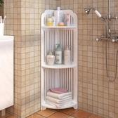 衛生間置物架 落地三角置地式洗手間廁所三角架洗漱臺 浴室收納架