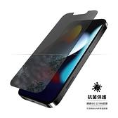 【南紡購物中心】PanzerGlass丹麥 iPhone 13/13 Pro 半版抗菌抗指紋防窺保護貼