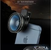 廣角鏡頭-手機鏡頭微距廣角蘋果通用單反拍照附加鏡拍攝影專業 提拉米蘇