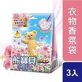 熊寶貝衣物香氛袋花漾21g【愛買】