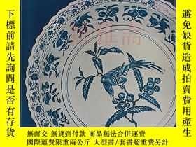 二手書博民逛書店《東洋陶瓷名品展》安宅收藏品罕見日本經濟新聞社 1970年展品圖