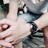 手錶男潮流時尚學生防水運動男士手錶非機械錶皮帶男款韓版石英錶 溫暖享家