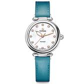 TITONI 梅花錶 炫美時尚之約械錶女錶-珍珠貝x藍錶帶/33.5mm 23978S-STT-622