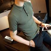 夏季男士短袖T恤韓版修身翻領純色針織POLO衫型男緊身半袖打底衫【onecity】