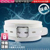 情趣用品-女性商品SM道具♥女帝♥虐戀精品CICILY-白色之戀-皮革項圈(含鏈子)SM-65032