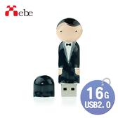 【Xebe集比】婚禮新郎造型隨身碟 16G