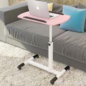 床頭可移動簡易筆記本電腦桌床邊桌升降桌移動電腦懶人桌床上書桌 igo 「潔思米」