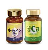 健康食妍 金盞葉黃素*1+離子植物鈣*1【新高橋藥妝】