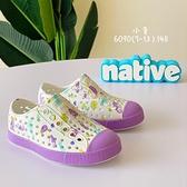 《7+1童鞋》小童 Native海底樂園 防水洞洞鞋 休閒鞋 6090 紫色