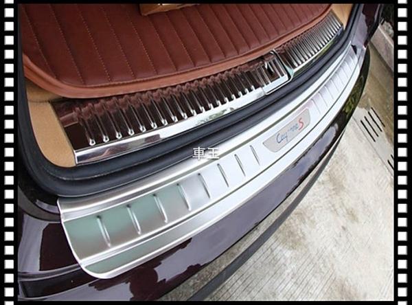 【車王小舖】保時捷 Porsche Cayenne 958 2015 防刮板 後護板 後保桿護板