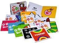 0歲BOOK-五感遊戲盒 (全套10冊)