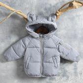 男童棉衣冬季童裝兒童羽絨棉服女童寶寶加厚小孩洋氣棉襖韓版外套 嬌糖小屋