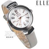 ELLE 時尚尖端 數字時尚淑女錶 纖細錶帶 真皮 防水手錶 女錶 珍珠螺貝面盤 灰色 ES21023S04X