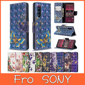 SONY Xperia 5 3D2彩繪皮套 手機皮套 插卡 支架 彩繪 保護套 可掛繩 A68