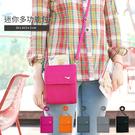 DL【LC0002】法蒂希迷你多功能零錢包/護照夾/收納包/零錢包/卡夾包