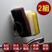 【易立家Easy+】三格菜瓜布放置架 304不鏽鋼無痕掛勾 無痕貼(2組)粉紅貓頭鷹貼片