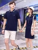 情侶裝夏裝新款韓版氣質顯瘦短袖POLO領洋裝女百搭T恤上衣 凱斯盾
