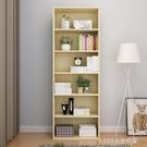 書架 書櫃書架簡易落地書櫥簡約現代置物架學生組合書櫃創意收納櫃帶門 NMS 1995生活雜貨