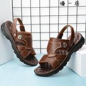 涼鞋男夏季沙灘鞋休閒軟底涼拖鞋
