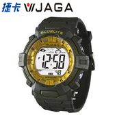JAGA 捷卡 M979B-F 粗獷豪邁系列 多功能運動電子錶 防水100M (綠) 非g-shock