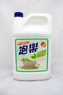 泡樂茶樹洗碗精 4000c.c