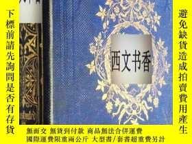 二手書博民逛書店稀缺,《風景如畫的萊茵河》精美鋼版畫,1860年倫敦出版,30罕