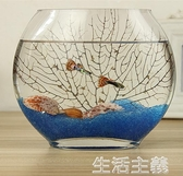 魚缸 創意扁口玻璃魚缸橢圓形超白透明玻璃金魚缸 MKS生活主義
