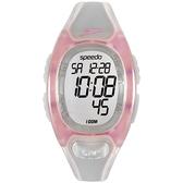 Speedo 悠遊漫步電子腕錶-粉紅