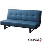 【采桔家居】普利   時尚藍皮革沙發/沙發床(展開式機能設計)