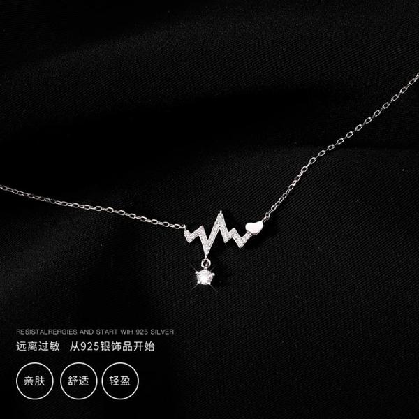 項鍊 925純銀心跳項鍊女小眾設計感2021年新款潮輕奢2021ins爆款鎖骨鍊 晶彩 99免運