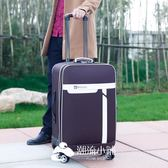 行李箱 牛津布旅行箱萬向輪24寸 潮流小鋪