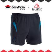 【EasyMain 衣力美 男 排汗快乾抗UV運動短褲《黑藍》】RE15033/排汗短褲/機能短褲/運動褲