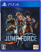 PS4 Jump Force 中文 平價版