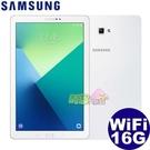 Samsung Galaxy Tab A 10.1 ◤限時特價,送觸控筆◢ 八核心平板 (WIFI/16G) P580