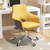 電腦椅 家用椅子座椅轉椅人體工學椅辦公椅主播游戲椅電競椅WY【快速出貨全館八折】