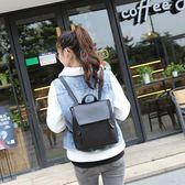 後背包女正韓兩用雙單肩包女學院風書包pu皮簡約背包旅行 奈斯女裝