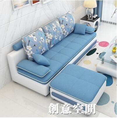 沙發小戶型可拆洗簡約現代客廳科技布免洗三人經濟型布藝沙發組合 NMS創意新品