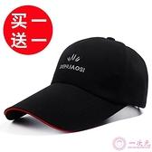 男士帽子青年遮陽帽夏季棒球帽加長防曬休閒潮太陽帽女運動鴨舌帽