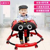 嬰幼兒童學步車6/7-18個月寶寶防側翻多功能助步學行車帶音樂燈光