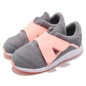 adidas 慢跑鞋 FortaRun X CF I 灰 橘 緩震舒適 魔鬼氈 運動鞋 童鞋 小童鞋【PUMP306】 AH2479