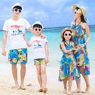 [預購] 新款家庭裝沙灘度假一家三口全家裝母女連衣裙 (藍)